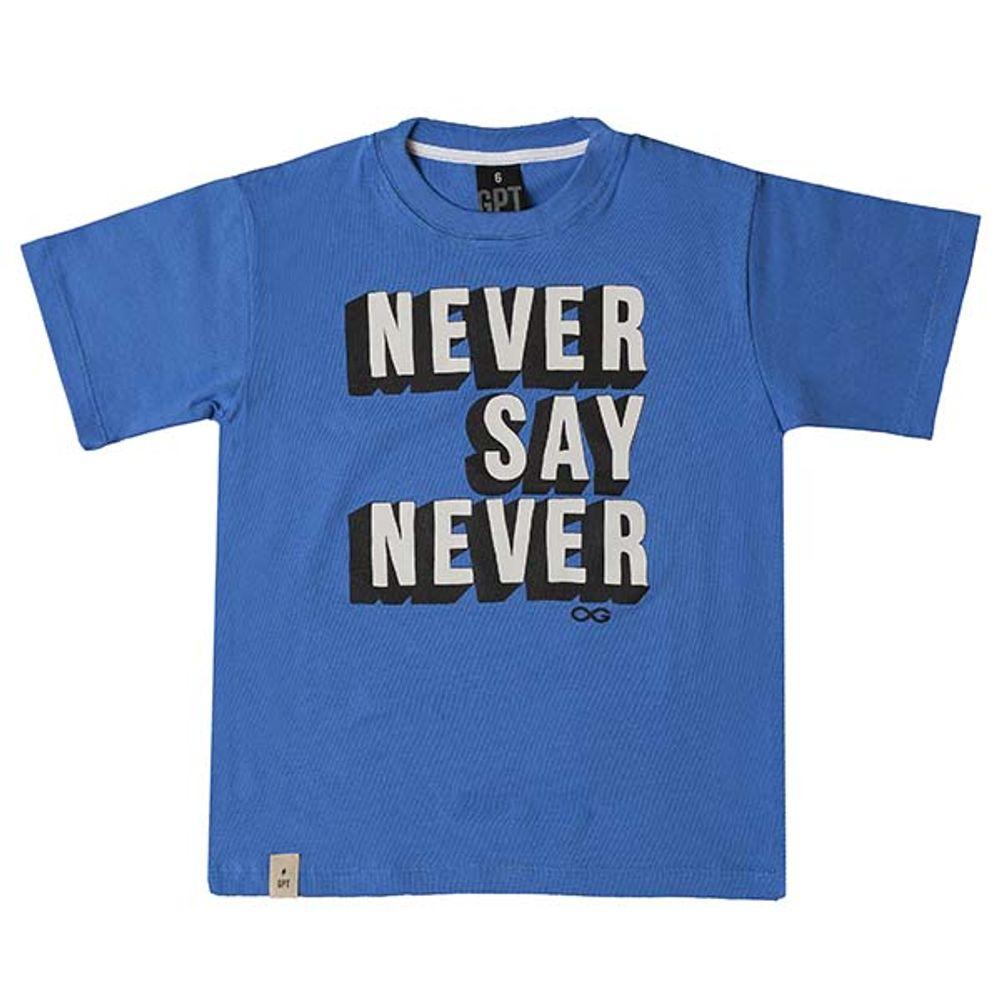 Remera-con-estampa--Never-Say-Never-